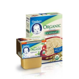 SAVE $8.65 ON GERBER BABY FOOD AND CEREAL!! GREAT DEAL!!!