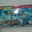 Thunderbird-2