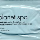 Avon Planet Spa Sample-Greek Seas Marine Firming Body Gel