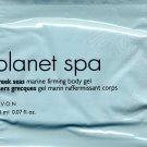 Avon Planet Spa Sample-Greek Seas Marine Firming Body Gel