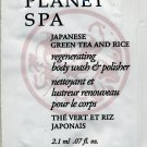 Avon Planet Spa Sample-Japanese Green Tea & Rice Regenerating Body Wash & Polisher