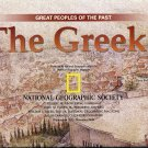 The Greeks Map National Geographic December 1999