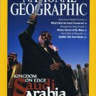 National Geographic October 2003-Kingdom on edge-Saudia Arabia