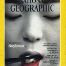 National Geographic July 1987- The Prodigious Soybean + MAP The Making Of America:Great Lakes