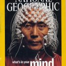 National Geographic March 2005-What's In Your Mind