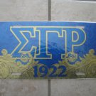 Sigma Gamma Rho-license tag