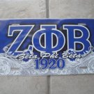 ZPB license tag