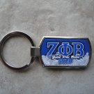 ZPB key chain