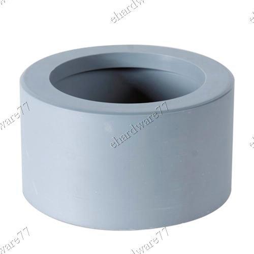 "PVC Bush Reducer 2"" (50mm) X 3/4"" (20mm)"