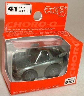 Choro-Q Mazda RX-7