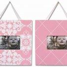 Versailles Pink 2pc Frame Set