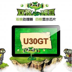 "Cube U30GT Dual Core Pea - IPS 10.1"" Android 4.0 Tablet PC - 16gb"