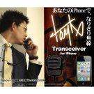 Retro Transceiver For iPhone - Black