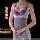 FangNai Er Natural Bamboo Charcoal Invisible Magic Shapers Slimming Body Shaper