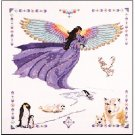 Aurora - Cross Stitch Chart