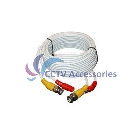 25FT HEAVY DUTY PREMADE SIAMESE CABLE FOR CCTV CAMERA
