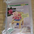 FLOWERPOT GREETINGS - CUTE CHAIR PLANTER WTH GREETINGS