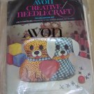 CHEERFUL LOVE N STUFF PILLOW - VINTAGE FROM AVON