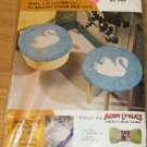 SWAN LID COVER OR CHAIR PAD