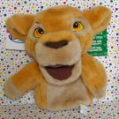 Disney's The Lion King Hand Puppet Stuffed Plush Kiara