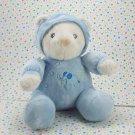 Aurora Baby Bear Blue Snowsuit Elephant Hoodie Baby Toy Plush Lovey