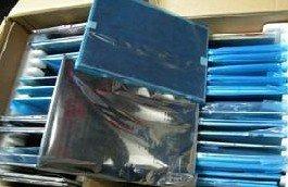ASUS EEEPC 1201N 1201HA notebook LED display screen