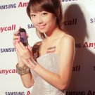 SAMSUNG M7600 BEAT DJ UNLOCKED TOUCH CELL PHONE