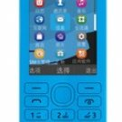 Unlocked nokia 2060 Dual-SIM Cell Phone---Pink,Black,Blue,Yellow,White