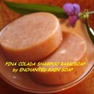 Pina Colada Shampoo Bar/Soap*Awesome Summer Scent*1 Bar*