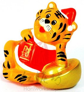 Hand Painted Clay Doll  a0965 tiger