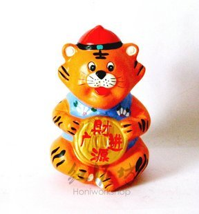 Hand Painted Clay Doll  a0969 tiger