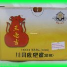 CHINESE INSTANT HONEY HERBAL BEVERAGE - USA SELLER