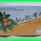 NATURAL LOQUAT LEAVES TEA CAFFEINE FREE - USA SELLER