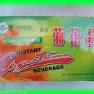 LOW SUGAR INSTANT CHRYSANTHEMUM FLOWER BEVERAGE