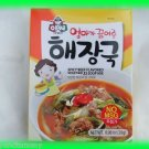 KOREAN SPICY BEEF FLAVORED VEGETABLES SOUP MIX - NO MSG