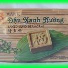NATURAL BAKED MUNG BEAN CAKE ETHNIC FOOD - USA SELLER