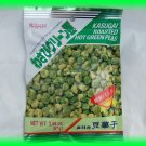 KASUGAI ROASTED HOT GREEN PEAS JAPAN SNACK - USA SELLER