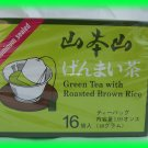 YAMA MOTO GREEN TEA WITH ROASTED BROWN RICE - US SELLER