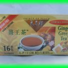 PRINCE OF PEACE GINGER GREEN TEA SUGAR FREE - US SELLER