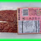 SLICED & FORMED HOT PORK JERKY ASIAN SNACK- USA SELLER