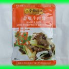 CHINESE STIR-FRIED BEEF WITH LEEK SAUCE - USA SELLER