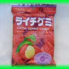 JAPANESE KASUGAI LITCHI (LYCHEE) GUMMY CANDY -US SELLER