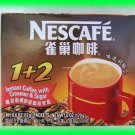 NESCAFE INSTANT COFFEE WITH CREAM & SUGAR - USA SELLER