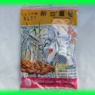 CHEWY ASIAN GINGER CANDY - USA SELLER