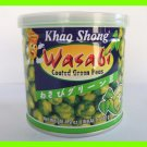WASABI COATED GREEN PEAS ASIA SNACK - USA SELLER