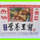 VEGETARIAN SOFT TOFU READY TO EAT - NO PRESERVATIVES