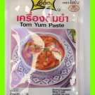 THAI TOM YUM SOUP SPICE PASTE - USA SELLER