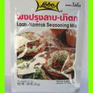 THAI LAAB-NAMTOK SEASONING MIX - USA SELLER