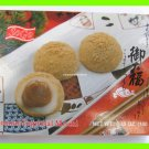 PEANUT IMPERIAL MOCHI ASIAN DESSERT - USA SELLER