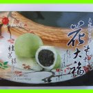 OSMANTHUS GREEN TEA FLOWER MOCHI ASIA DESSERT - US SHIP